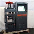 恒应力压力试验机 DYE-3000S