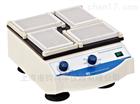QB-9001微孔板快速振荡器