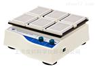 QB-9002微孔板震荡器