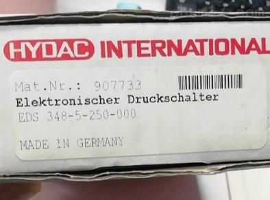 德国HYDAC传感器厂家报价