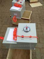 DQM-2型针式电动隧道防水板焊缝气密性检测仪厂家