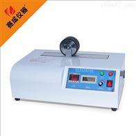 YGJ-01胶粘带压滚机 印刷墨层结合牢度测试仪器