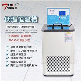 BD-0506天翎标准低温恒温槽