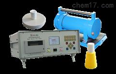 HD-2003 活性炭吸附测氡仪源头好货