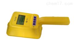 便携式αβ表面污染测量仪FJ170P型诚信