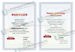 华为技术认证书Huawei Enabled Certific