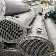 50平方二手50平方不锈钢列管式冷凝器