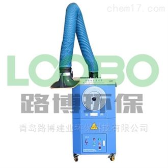 LB-SZ(D)LB-SZ(D)焊接烟尘净化器自动反吹厂家直销