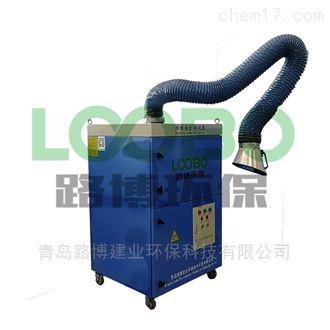 LB-SZX汽车厂打磨车间LB-SZX焊接烟尘净化器