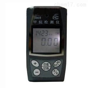 ZH8318便携式甲烷检测报警仪
