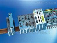 EL2032欧沁供BECKHOFF总线模块EL2032欢迎采购