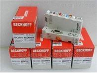 EL2022BECKHOFF总线模块EL2022欧沁现货热销中