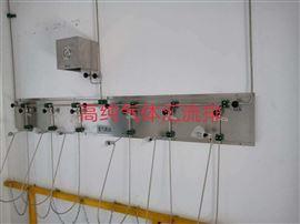 气体实验室减压供气系统设备安装