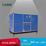 电镀液循环水降温机