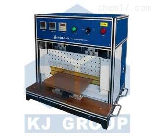 MSK-140L 单工位热封机