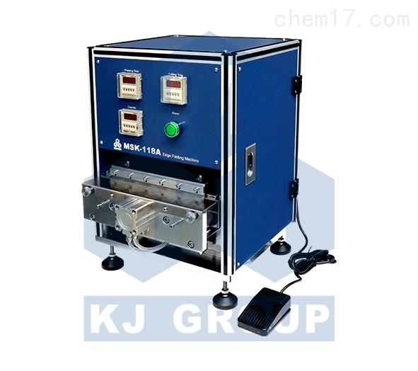 MSK-118A 软包电池气动折边机