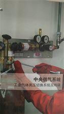 气路安装实验室气路专业设计