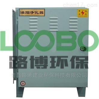 LB-SY油烟浓度减少环境污染LB-SY餐饮油烟净化器
