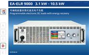 德国EA-ELR 9000 系列直流电子负载