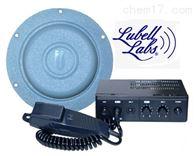 Lubell UW30PA原装进口Lubell UW30PA 水下PA系统