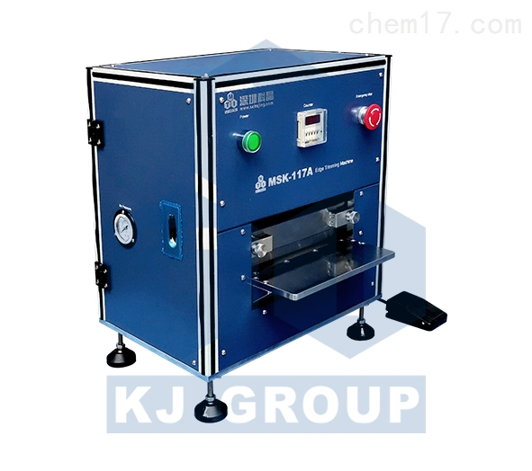 MSK-117A 软包电池气动切边机
