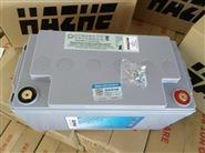 海志電池|海志蓄電池HZB12-65Ah銷售部直銷