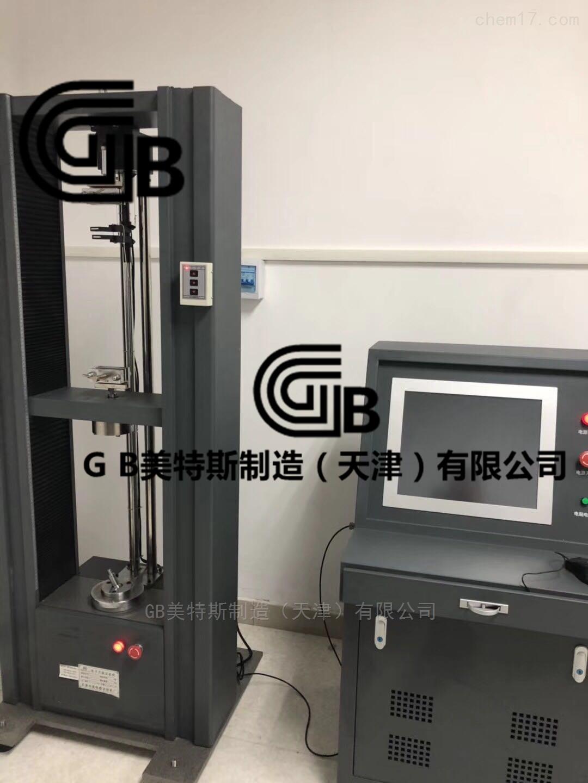 软式透水管扁平耐压试验机