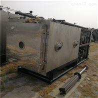 上海东富龙二手7.5平方真空冷冻干燥机