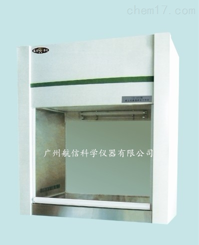 苏州智净VD-850桌上式净化工作台(垂直风)