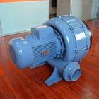 HTB75-105全风鼓风机