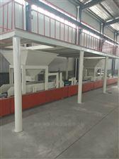 th001免拆复合一体板生产线专业机械设备厂家直销