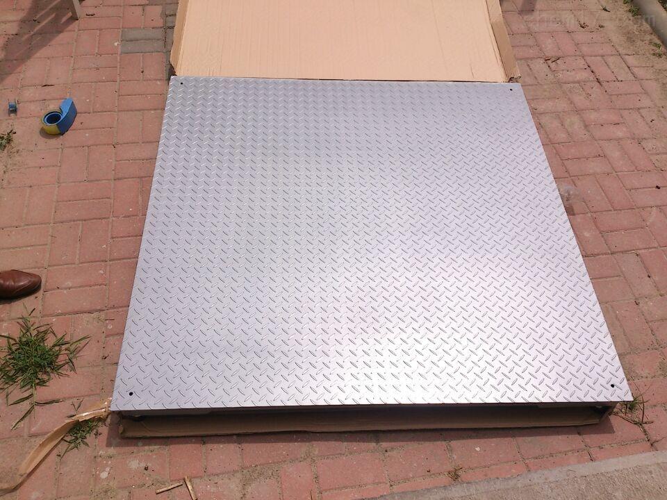化工厂带485通讯防生锈不锈钢地磅秤现货