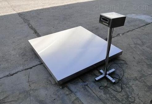 防爆电子地磅3吨在线销售 化工厂防爆专用