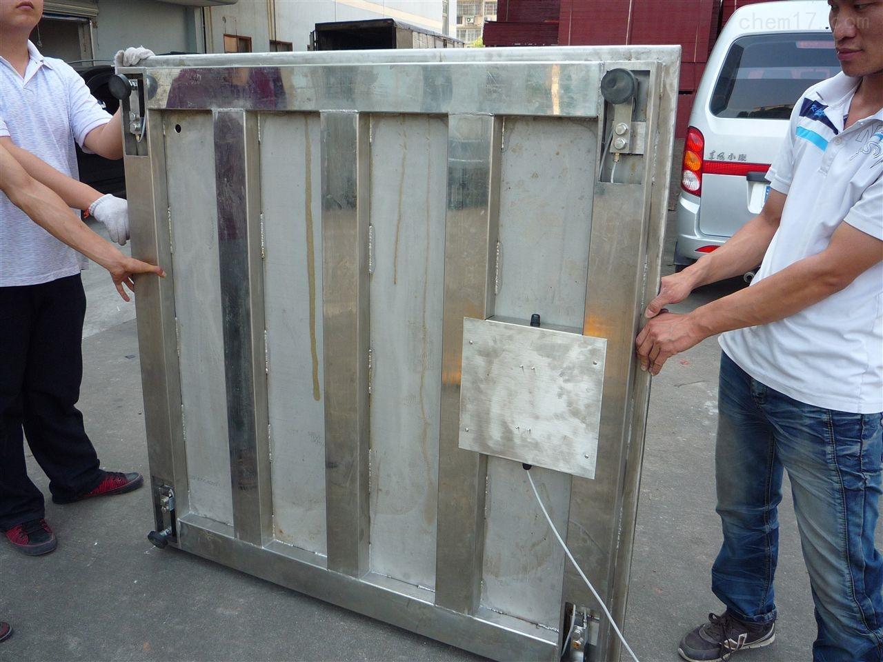 防爆型平台秤5吨在线销售 化工厂防爆