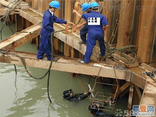 林芝水库电站闸门堵漏公司-潜水员水下施工队