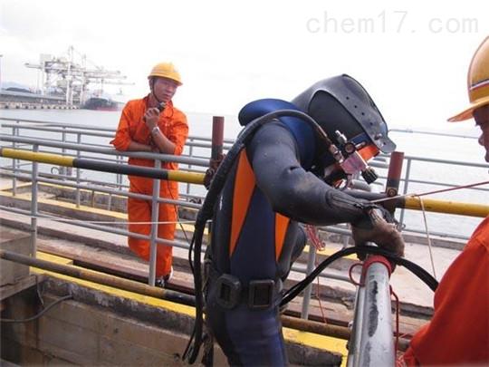 贵港水下切割pt视讯游戏官网-钢管桩带水切割服务