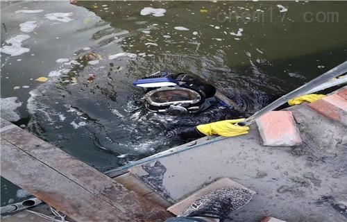 眉山水下作业公司-水下工程施工队