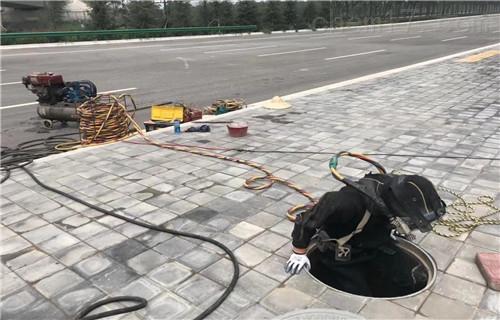 天水市政管道封堵公司-污水管网堵水施工