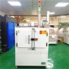 JB-KXDM-120301非標訂制除濕防潮箱 無塵干燥箱電話