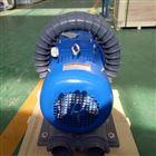 FB-1/2隔爆型环形鼓风机
