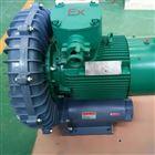 煤气输送防爆高压漩涡气泵