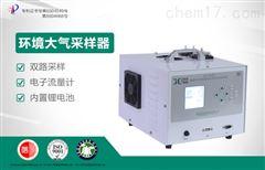 JCH-2400-2型双路恒温自动连续采样器价格