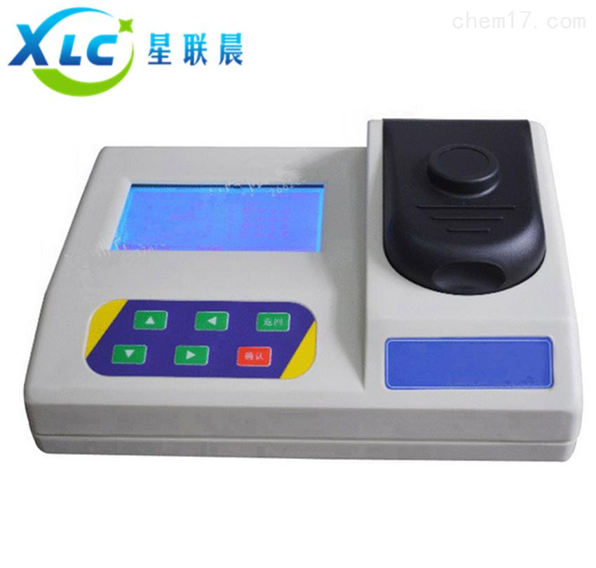 星晨生产磷酸盐测定仪水质分析仪XCLP-250