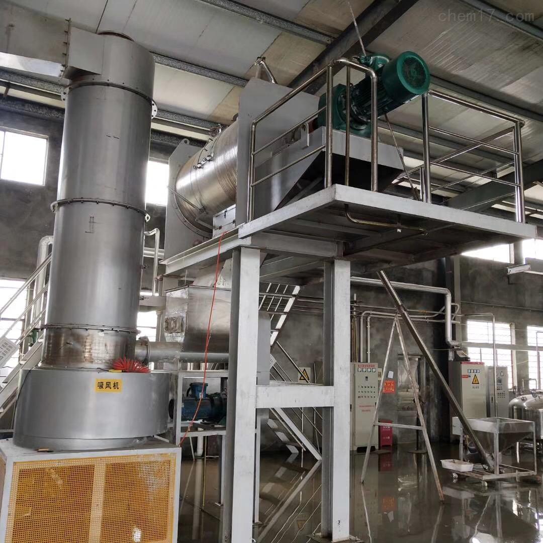 回收二手不锈钢闪蒸干燥机物料受热均匀