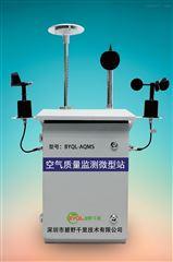 BYQL-AQMS城区大气网格化空气质量监测系统专业制造商