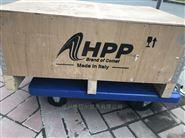 意大利HPP高压水泵