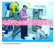 GB/T19436-2004电梯控制柜功能检测台