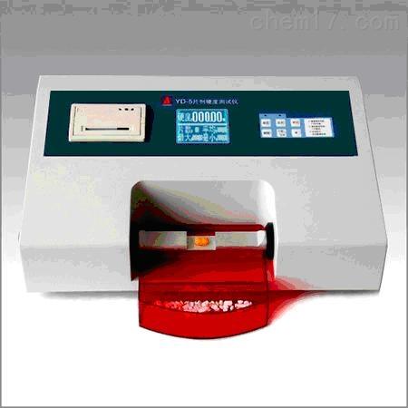 药物检测仪器 YD-5智能片剂硬度仪 带打印机