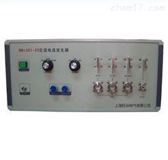 BM1301-20高频高精度大电流源及脉冲电流