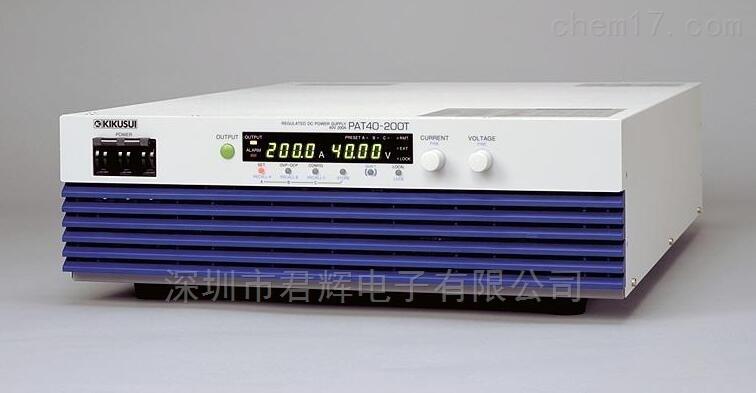 菊水高效率大容量开关电源 PAT40-200T